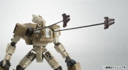 photo of Robot Damashii RPI-11 Glasgow