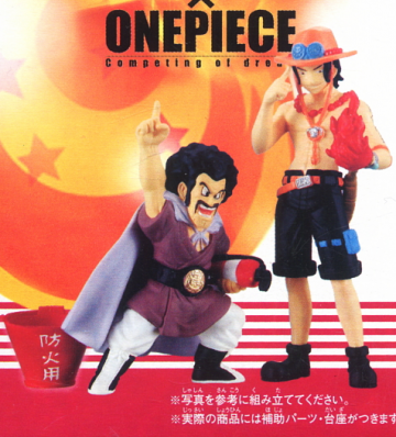 main photo of Dream Killed Dragon Ball X One Piece: Mr. Satan & Portgas D. Ace