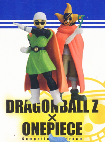 main photo of Dream Killed Dragon Ball X One Piece: The Great Saiyaman & SogeKing