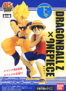 main photo of Dream Killed Dragon Ball X One Piece: Goku & Luffy