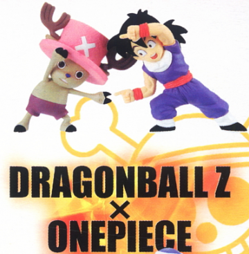 main photo of Dream Killed Dragon Ball X One Piece: Gohan & Chopper