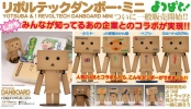 photo of Danboard Mini Tamiya Ver.