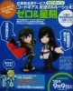 photo of Code Geass Chibi Voice I-doll: Gino Weinberg Newtype Limited Edition