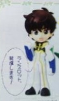 main photo of Code Geass Chibi Voice I-doll: Kururugi Suzaku Newtype Limited Edition