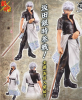 photo of Master Stars Piece: Sakata Gintoki