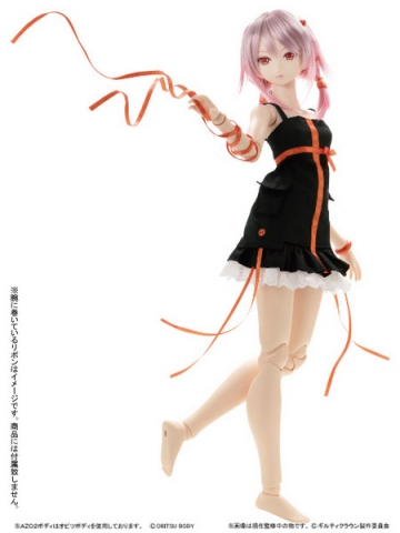 main photo of Hybrid Active Figure: Yuzuriha Inori