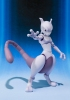 photo of D-Arts Mewtwo