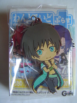 main photo of Nendoroid Plus Uta no☆Prince-sama♪ Maji Love 1000% Rubber Strap: Aijima Cecil