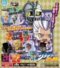 photo of Cutie Figure Mascot - Jojo no Kimyou na Bouken vol 2: Silver Chariot