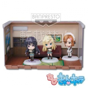 main photo of Ichiban Kuji Boku wa Tomodachi ga Sukunai: Clubroom Stage Set