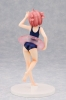 photo of Akaza Akari Swimsuit ver.