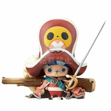 main photo of The Grandline Children One Piece Film Z DXF Figure vol.1 Tony Tony Chopper