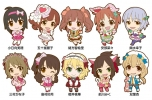 photo of iDOLM@STER Cinderella Girls - Rubber Strap [Cute]: Ogata Chieri