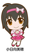 main photo of iDOLM@STER Cinderella Girls - Rubber Strap [Cute]: Kohinata Miho
