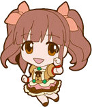 main photo of iDOLM@STER Cinderella Girls - Rubber Strap [Cute]: Ogata Chieri