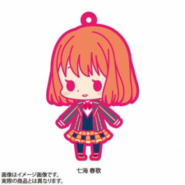 main photo of Uta no Prince-sama Rubber Strap Collection Vol.1: Nanami Haruka