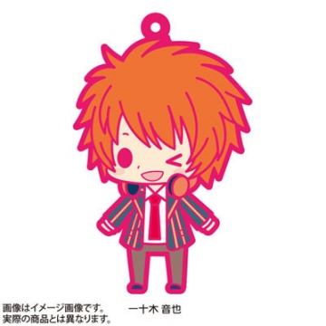 main photo of Uta no Prince-sama Rubber Strap Collection Vol.1: Ittoki Otoya