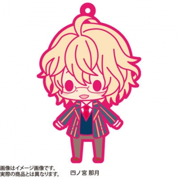 main photo of Uta no Prince-sama Rubber Strap Collection Vol.1: Shinomiya Natsuki