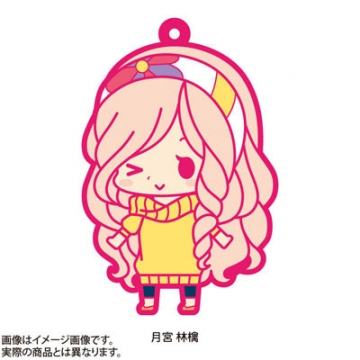 main photo of Uta no Prince-sama Rubber Strap Collection Vol.1: Tsukimiya Ringo
