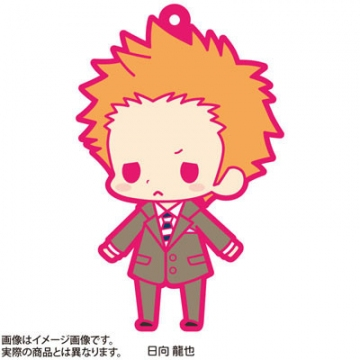 main photo of Uta no Prince-sama Rubber Strap Collection Vol.1: Hyouga Ryuuya