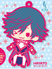 main photo of Uta no Prince-sama Rubber Strap Collection Vol.1: Hayato