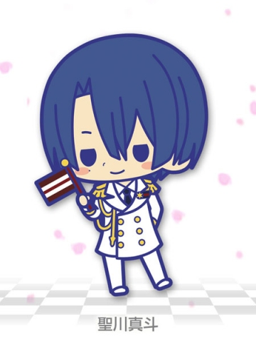main photo of Uta no Prince-sama Rubber Strap Collection Shining All Stars CD: Hijirikawa Masato