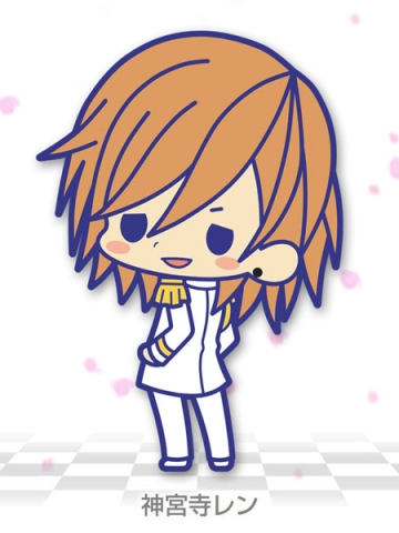 main photo of Uta no Prince-sama Rubber Strap Collection Shining All Stars CD: Jinguuji Ren