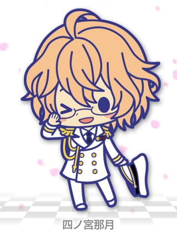 main photo of Uta no Prince-sama Rubber Strap Collection Shining All Stars CD: Shinomiya Natsuki