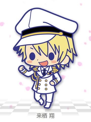 main photo of Uta no Prince-sama Rubber Strap Collection Shining All Stars CD: Kurusu Shou