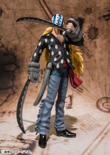 main photo of Figuarts Zero: Killer