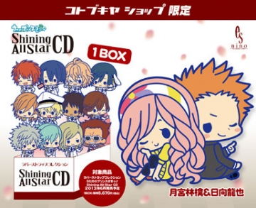 main photo of Uta no Prince-sama Rubber Strap Collection Shining All Stars CD: Tsukimiya Ringo & Hyuuga Ryuuya