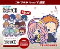 photo of Uta no Prince-sama Rubber Strap Collection Shining All Stars CD: Tsukimiya Ringo & Hyuuga Ryuuya