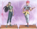 photo of Hunter x Hunter DXF Figure Vol.4: Hisoka
