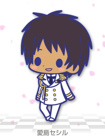 main photo of Uta no Prince-sama Rubber Strap Collection Shining All Stars CD: Aijima Cecil