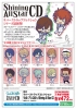 photo of Uta no Prince-sama Rubber Strap Collection Shining All Stars CD: Shining Saotome