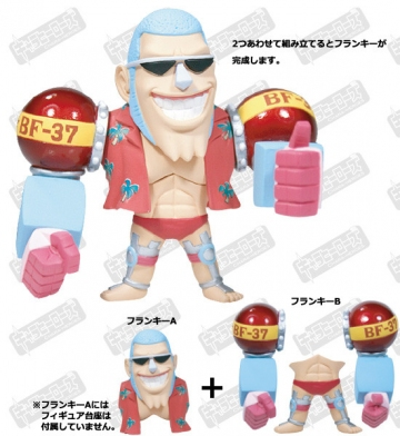 main photo of Anime Heroes One Piece Vol. 11 New World: Franky