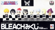 photo of Bleach Chara Fortune Soul Society Ver. ☆: Ichimaru Gin