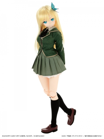 main photo of Hybrid Active Figure #024 Kashiwazaki Sena