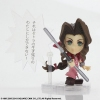 photo of Final Fantasy Trading Arts Kai Mini: Aerith Gainsborough