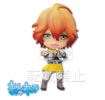 main photo of Ichiban Kuji Kyun-Chara World Uta no☆Prince-sama♪ Maji Love 1000%: Shinomiya Natsuki