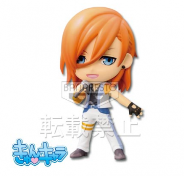 main photo of Ichiban Kuji Kyun-Chara World Uta no☆Prince-sama♪ Maji Love 1000%: Jinguuji Ren