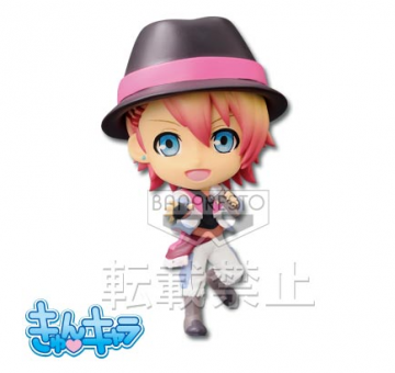 main photo of Ichiban Kuji Kyun-Chara World Uta no☆Prince-sama♪ Maji Love 1000%: Kurusu Shou