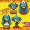 photo of Miku Hatsune Chinese Ver.