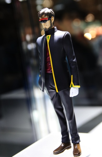 main photo of PM Figure Ikari Gendo Q Ver.