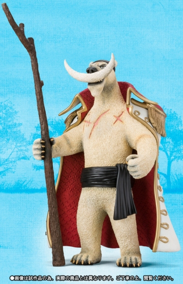main photo of Figuarts Zero Artist Special Whitebeard