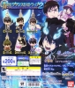 photo of Blue Exorcist Strap #2: Amaimon