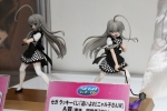 photo of Lucky Kuji Haiyore! Nyaruko-san W: Nyaruko B Ver.