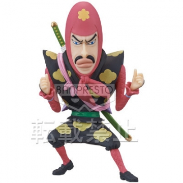 main photo of One Piece World Collectable Figure ~One Piece Film Z~ vol.4: Binz