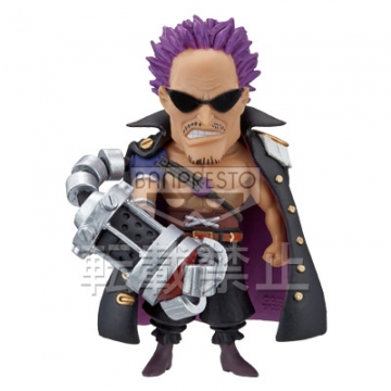 main photo of One Piece World Collectable Figure ~One Piece Film Z~ vol.4: Z
