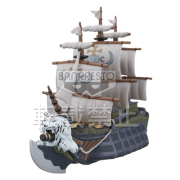 main photo of One Piece World Collectable Figure ~One Piece Film Z~ vol.4: Warship Z